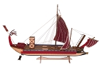 CCV Modelli - TRIREME IMPERIALE JUPITER - Wood Plank-on-Bulkheads Ship Model Kit - Length: 750mm (29.5