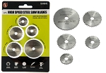 5-Pc. High Speed Steel Rotary Saw Blade Set