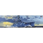 Battleship USS Texas - Scale 1:350
