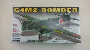 G4M2 BOMBER STAR FIGHTER - New in Sealed Box - Closeout - Save 50%