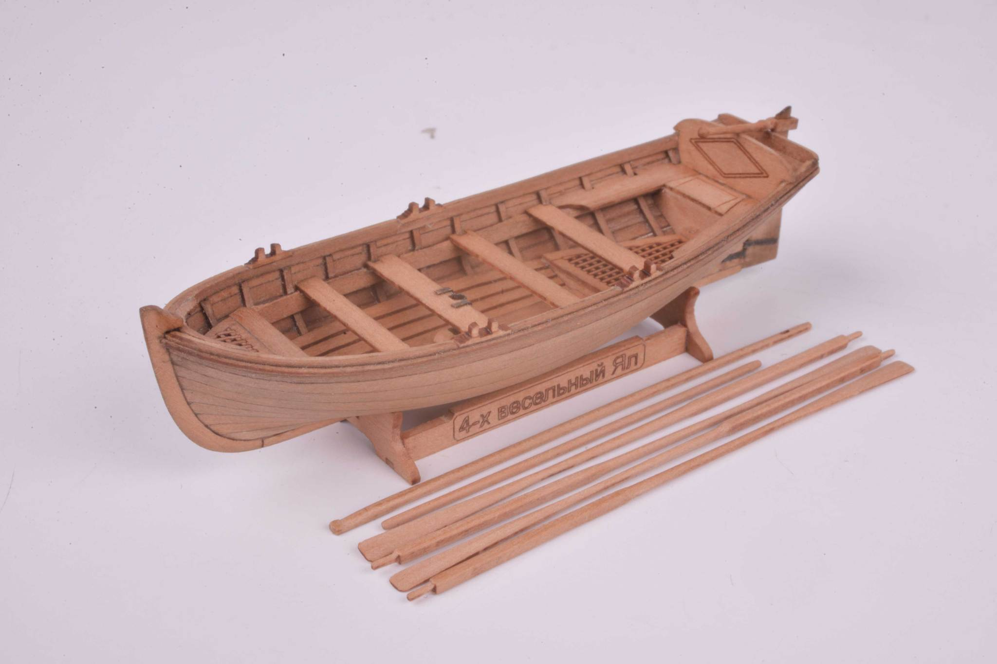 Master Korabel Mk0103 2 3 4 Yawl With Oars Wood Ship Model Kit Scale 1 72