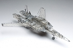 Jasmine Model Products 1/72 Scale Valkyire Photo Etch Kit