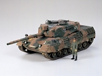 Tamiya German Leopard 2 A4 1/35 Scale