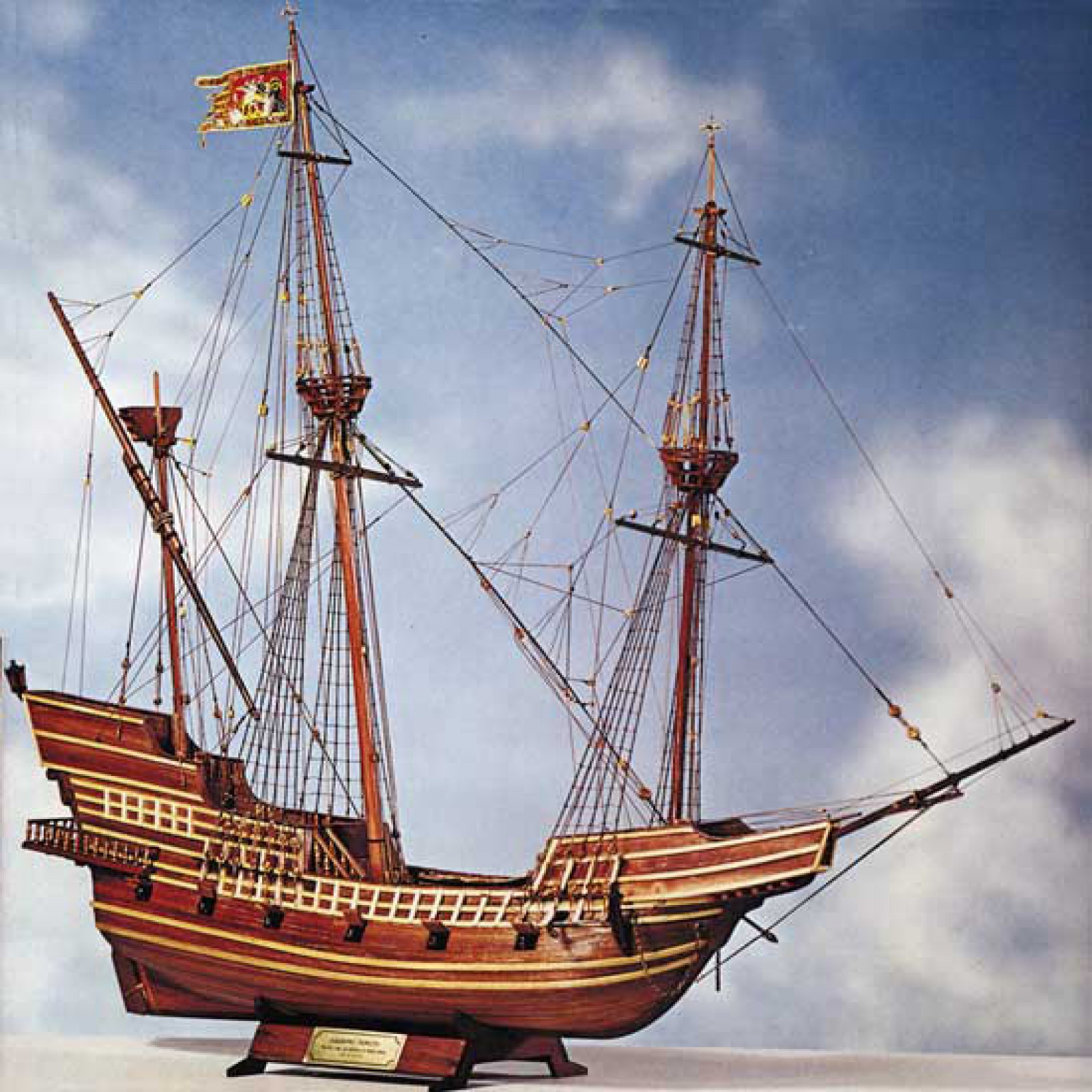 COREL VENETIAN GALLEON SHIP