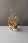 Corel SM104 HMS Bounty - Solid Carved Wood Hull Kit - Scale 1:130 - Length 13-1/4