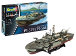 Revell of Germany Patrol Torpedo Boat PT-588/PT-579 1:72 Scale
