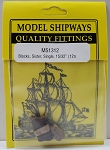 Model Shipways SISTER Single Sheave Block, Walnut 15/32