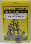Model Shipways SISTER Triple Sheave Block, Walnut 5/16