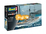 Revell of Germany WWI Battleship SMS Konig 1:700 Scale