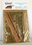 Falkonet - F12SP - Laser-cut wood cannon carriages. Length 34 mm (1-3/8