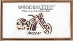 Wooden.City - Chopper - Laser Cut Wood - 22 parts