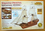 Master Korabel Brigantine Phoenix 1787  Plank-On-Bulkhead Wood Ship Model Kit