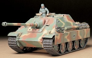 Tamiya German Jagdpanther Late Version 1:35 Scale