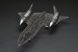 Jasmine Model Products 1/144 Scale SR-71A Blackbird Photo Etch Kit