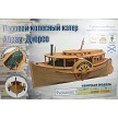 Falkonet F0531 Steam Paddle Boat  Abrau-Dyurso - Scale 1:48 Plank on Bulkhead Kit