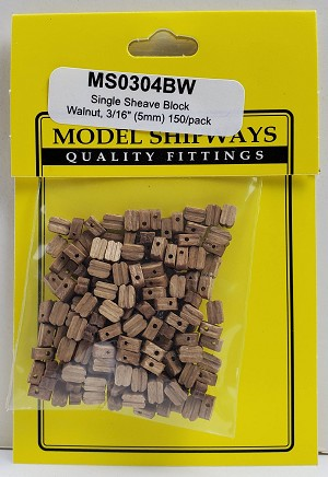 "Single Sheave Block, Walnut 3/16"" (5mm) - 150 pack"